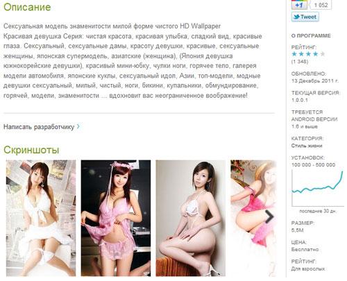 eroticheski-slova-dlya-devushki